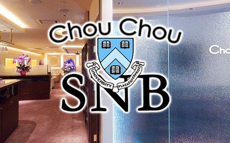 Chou Chou新橋SL