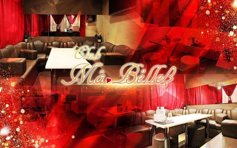 CLUB Ma'Belle(マベル)